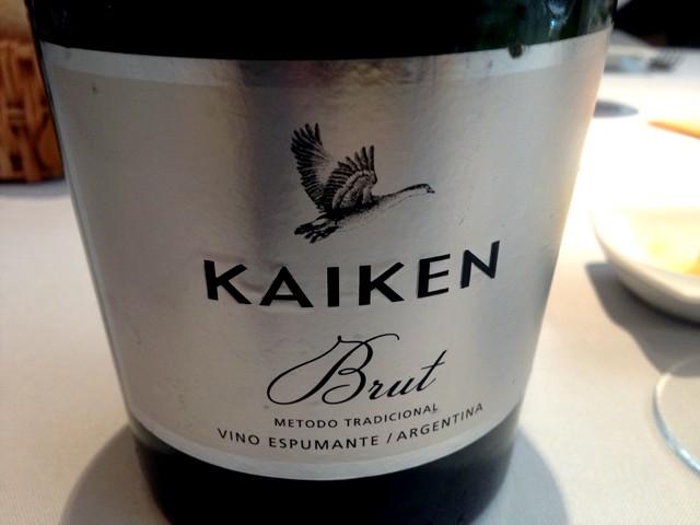 Kaiken_640x480